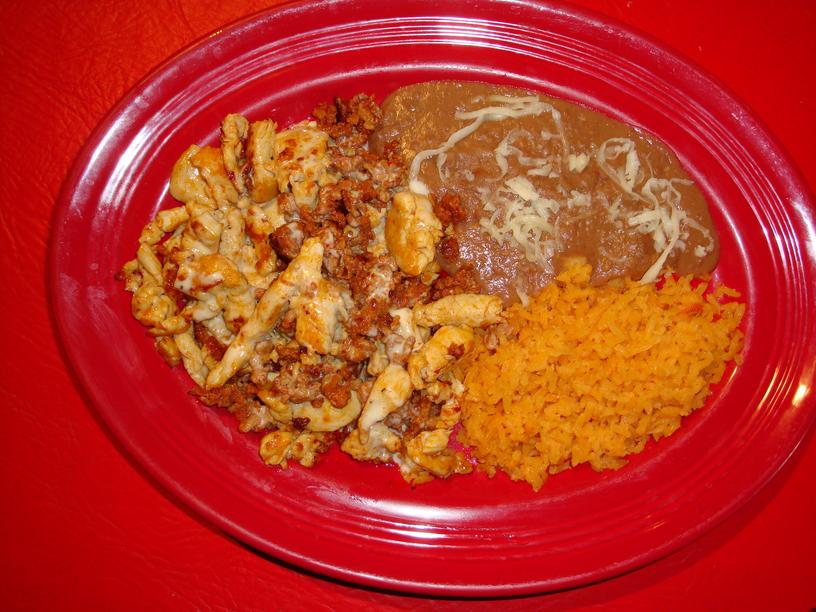 El Tapatio Image